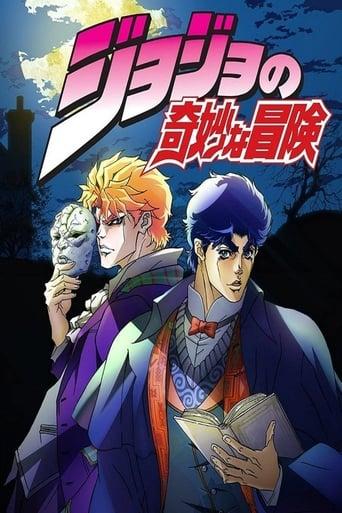 JoJo's Bizarre Adventure 1ª Temporada - Poster