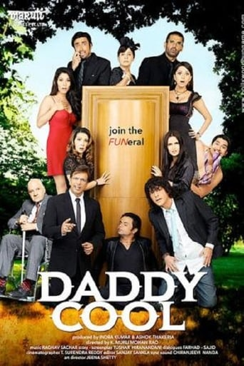 Poster of Daddy Cool