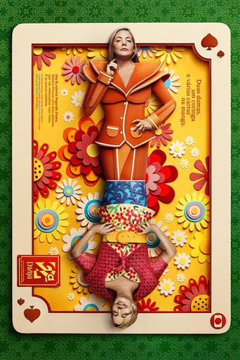 2ª Dama 1ª Temporada - Poster