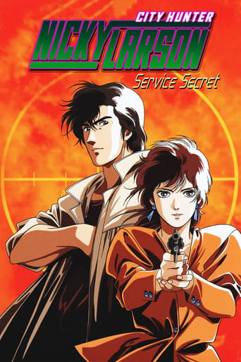 Poster of City Hunter Special: The Secret Service