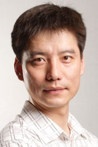 Image of Haoyu Yang