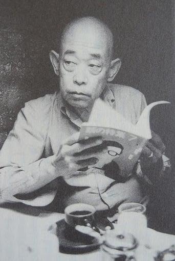 Image of Taiji Tonoyama
