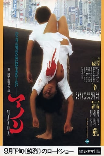Poster of Manon