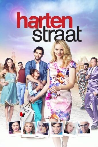 Poster of Heart Street