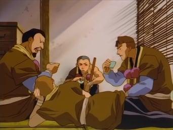 Himura Dojo in Shimonoseki?