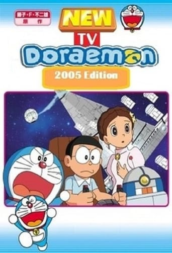 Poster of Doraemon fragman