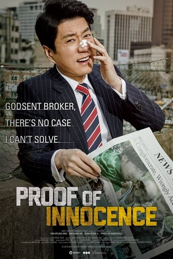 Poster of Proof of Innocence
