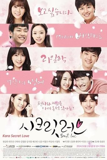 Poster of Kara: Secret Love