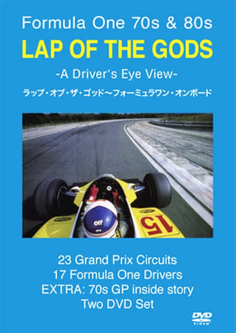 Poster of Lap of the Gods