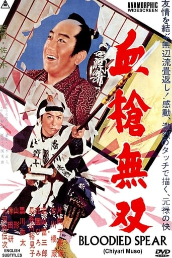 Poster of Blooded Spear