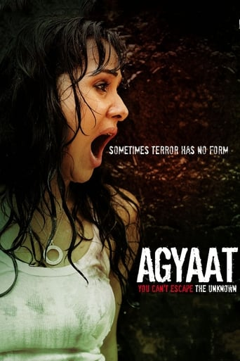 Poster of Agyaat