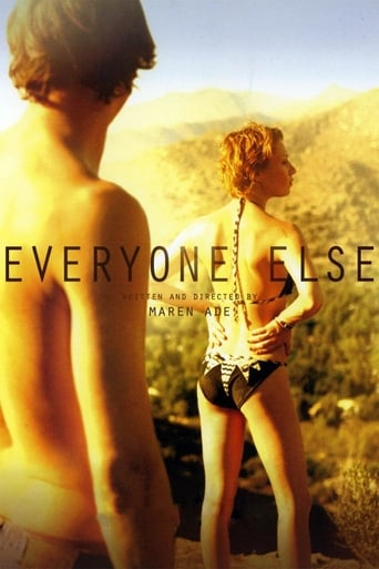 voir film Everyone Else  (Alle anderen) streaming vf