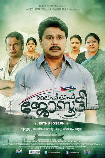 Poster of Life of Josutty