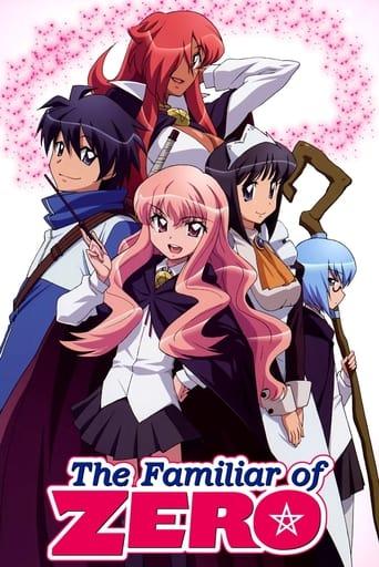 Poster The Familiar of Zero