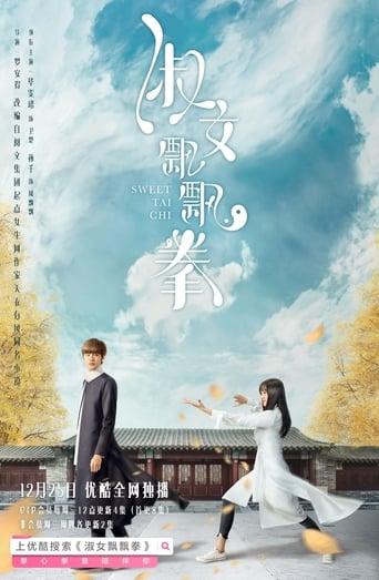 Watch Sweet Tai Chi full movie online 1337x