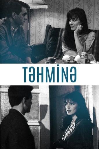 Poster of Tahmina