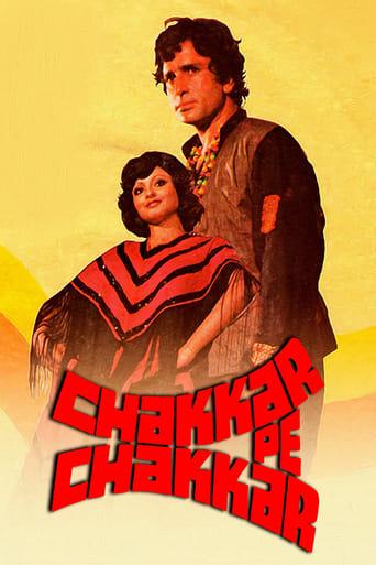 Watch Chakkar Pe Chakkar full movie online 1337x