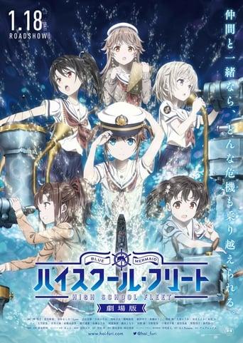 Poster of High School Fleet Movie