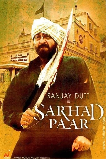 Poster of Sarhad Paar