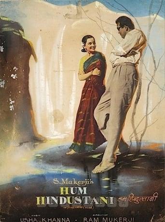 Poster of Hum Hindustani