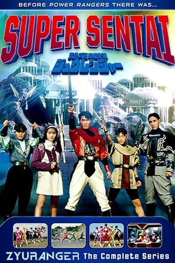 poster of Kyoryu Sentai Zyuranger