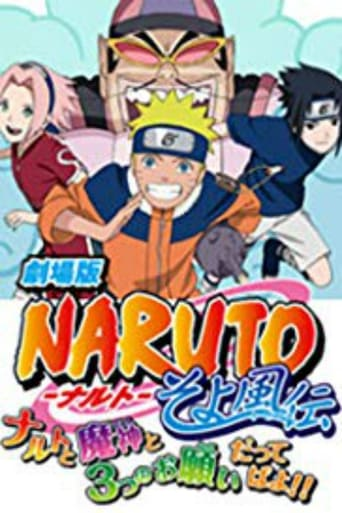 Poster of Naruto, the Genie, and the Three Wishes, Believe It!