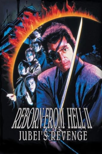 Poster of Reborn from Hell II: Jubei's Revenge