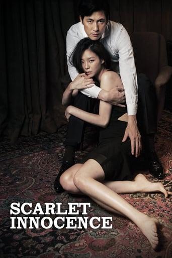 [18+] Scarlet Innocence (2014)