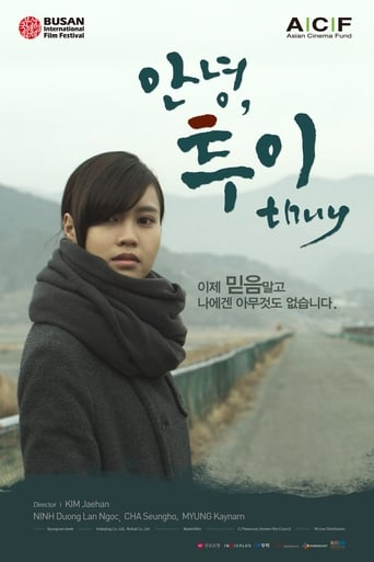 Poster of Thuy