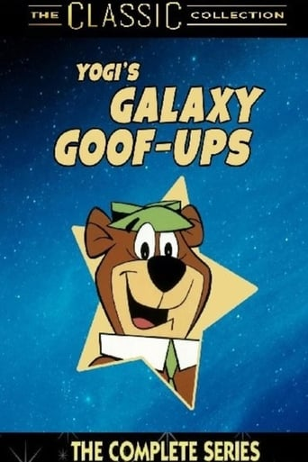 poster of Galaxy Goof-Ups