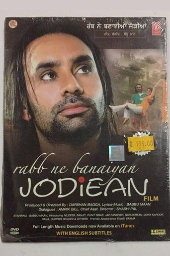 Rabb Ne Banaiyan Jodiean