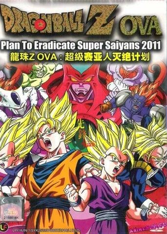 Watch Dragon Ball: Plan to Eradicate the Super Saiyans Free Online Solarmovies