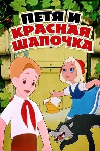 Watch Petia and Little Red Riding Hood Online Free Putlocker