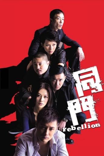 Poster Rebellion