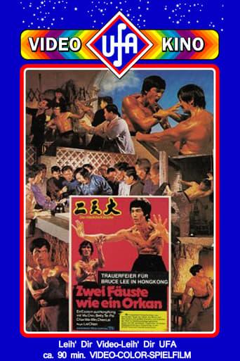 Poster of Da jiao long