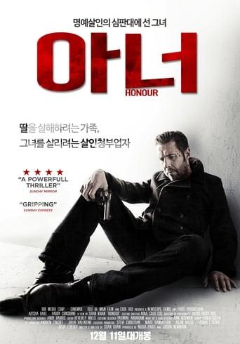 Poster of Honour