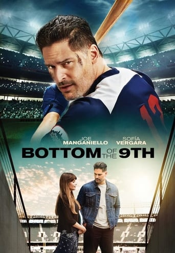 Poster of Bottom of the 9th