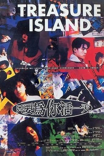 Watch Treasure Island Online Free Putlockers