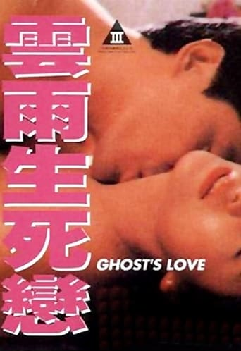 Poster of Ghost's Love