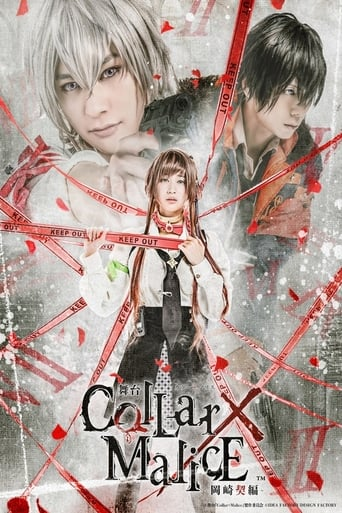 Collar×Malice: The Stage
