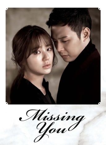 Poster of Missing You