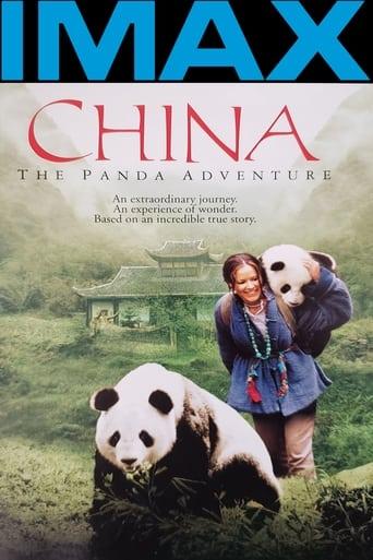 Poster of China: The Panda Adventure