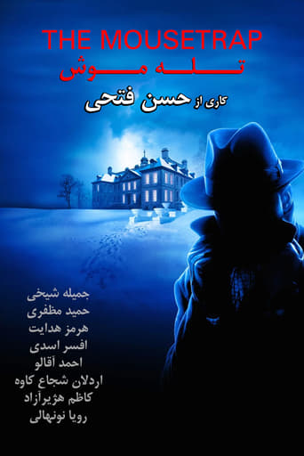Watch The Mousetrap full movie downlaod openload movies