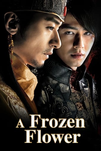 Poster of A Frozen Flower