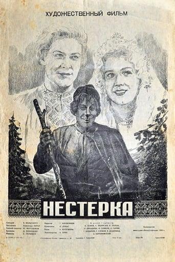 Poster of Nesterka