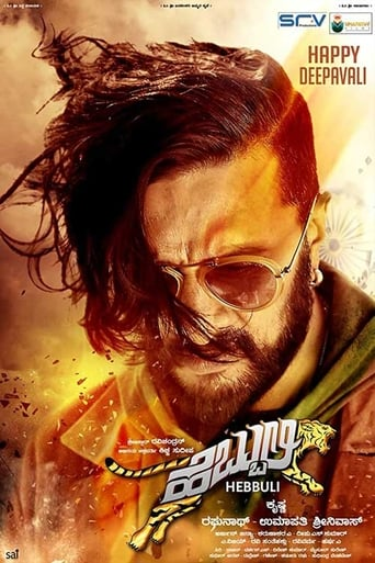 Watch Hebbuli 2017 full online free