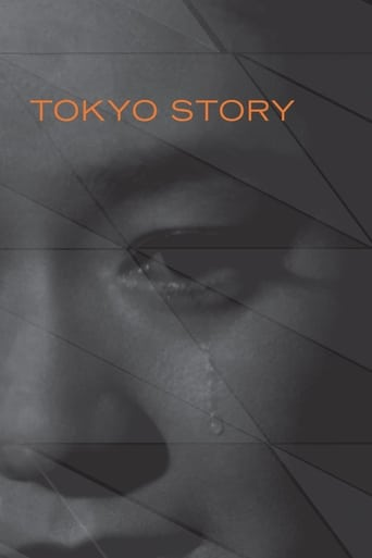 Poster Tokyo Story