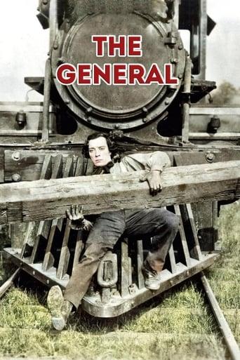 Паровоз генерал