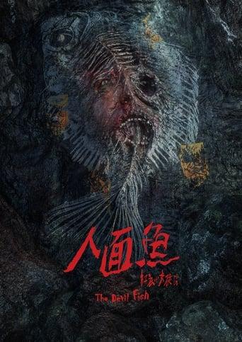 The Tag Along Devil Fish (2019) Torrent Dublado / Dual Áudio BluRay 1080p   720p Download