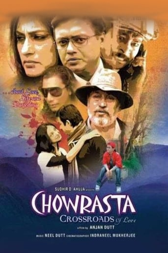Poster of Chowrasta Crossroads of Love